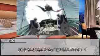【シノビガミ】ド根性の拳 第二話【実卓リプレイ】
