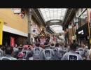 令和元年五月十八日三社祭三栄町会神輿渡御 神輿渡御開始