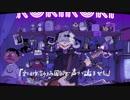 【100分間耐久】ロキ