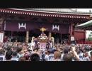 令和元年五月十八日三社祭三栄町会神輿渡御 浅草寺前