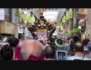 令和元年五月十八日三社祭三栄町会神輿渡御 渡御終了間際