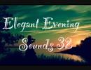 Hip-Hop Instrumental 'Elegant Evening' prod.by 32