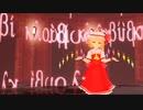 【東方MMD】フランドールでWhite Refrain【モーション配布】【U.N.オーエンは彼女なのか?  アレンジ:silverforest 】