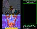 【RTA】 マリオ&ルイージRPG3!!! 5時間19分48秒 【Part8】