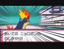 第43位:笹木「カンダああああああああ」 蘇生禁止縛りの旅 thumbnail
