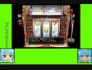 #2-3 ウェザーゲーム劇場『いただきストリートSpecial』