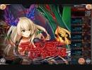 【神姫Project】アネモスの塔9F10F