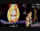 【パチンコ実機】CRA 聖闘士星矢3-BEYOND THE LIMIT-VBB【9小宇宙よ】