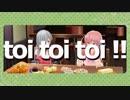 .LIVEでtoi toi toi !!