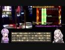 【DDR】ENDYMIONを頑張る part 3 (DP十段)【VOICEROID実況】