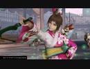 無双OROCHI3 くのいち・孫尚香・甲斐姫 星1武器 チームプレイ