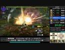 【MHXX】村下位RTA 2:59:03 DLC+特典あり part2/6?【字幕解説】