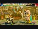 ゴールドベガのランクマ動画99