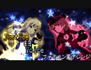 【ファミコン風】Justice OR Voice【ミリシタ】