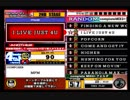 beatmania III THE FINAL - 304 - I LIVE JUST 4U (DPA)