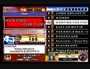 beatmania III THE FINAL - 310 - HUNTING FOR YOU (DP)
