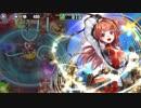 政剣マニフェスティア T3-5 ツイスト ☆3 ソーダライト ソロ