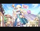 【プリンセスコネクト!Re:Dive】キャラクターストーリー サレン Part.01