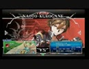5月18日 BBCF2.0HWB:FT5 ゴンザレス(NA) vs みずき(CR) 前半