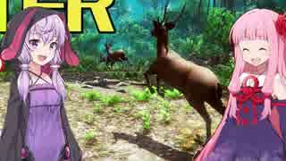 結月ゆかりの鹿狩りハンターハンター【Hunter】