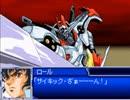 CROSS FIGHT!(スーパーロボット大戦L風)