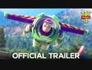 映画『Toy Story 4/トイ・ストーリー4』予告編 #3