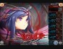 【神姫Project】アネモスの塔11F