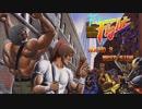 第43位:ファイナムファイト ROUND 3「WEST SIDE」 thumbnail