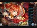 【神姫Project】アネモスの塔12F