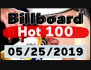 2019年5月25日付 Billboard Hot 100 (5月第4週)