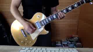 スピッツ『優しいあの子』Metal ver.ギター弾いてみた(なつぞら主題歌)