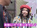 ヒロシ・ヤングアワー #370【無料サンプル】