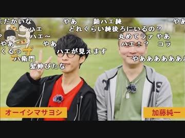 純一 内田 礼 加藤 真