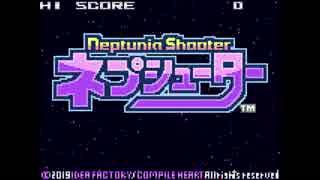 【実況】超次元の果てまで打ってQ!!『ネプシューター -Neptunia Shooter-』 part1