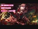 第82位:アイドルマスターシャイニーカラーズ【シャニマス】実況プレイpart136【ガシャ】 thumbnail