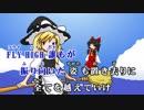 【東方ニコカラ】 最高最速シャッターガール Full (COOL&CREATE) on vocal
