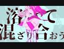 ストロベリー・ファクトリー / nilll feat. マクネナナ