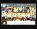 【実況】古参提督と神通さん:07【艦これ】