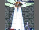 【シューティングゲーム】同人版「神威」8bit