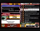 beatmania III THE FINAL - 318 - Turning the motor over (SPA)