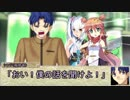 【シノビガミ】日本人と挑む「我ら!怪盗忍隊!」03
