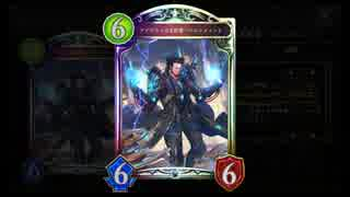 【シャドバ新カード】史上最強の盤面力!ベルフォメット冒涜フラム=グラスネメシス【シャドウバース / Shadowverse】