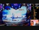 【パチンコ実機】デジハネCR蒼天の拳ST(2013)【8おこ目】