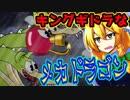 【cuphead】カートゥーンな激ムズ債務者狩り part7 【ゆっくり実況】