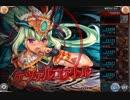 【神姫Project】アネモスの塔13F
