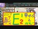 【艦これ】ほっぽちゃんを嫁艦にしたくて!パート206【イベント回】