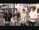 Septet Chords 1周年ロケ企画 第1弾ダイジェスト
