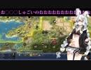 【Civ4bts天帝】あかりちゃんのお立地が狭すぎるのぉおおおお!#02【紲星あかり実況】