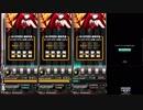 【beatmania IIDX26 Rootage】ONIGOROSHI(SPN/SPH/SPA)