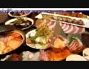 【!初実況プレイ!No.69】死月妖花~四月八日~【!ホラーノベル!】